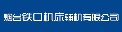 全凯时平台铁xietuo油机,shuai油机,纸带过滤机,磁性分离机-烟台凯时平台机床辅机有限公司|首页