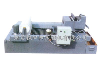 TKZL系列纸带过滤机