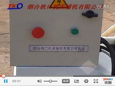 V型zhi带过滤机视频